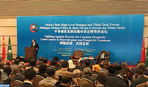 AfriqueChine Forum Addis-Abeba