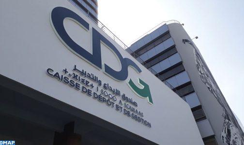 CDG-Nouveau-Logo-1_1_0-504x300