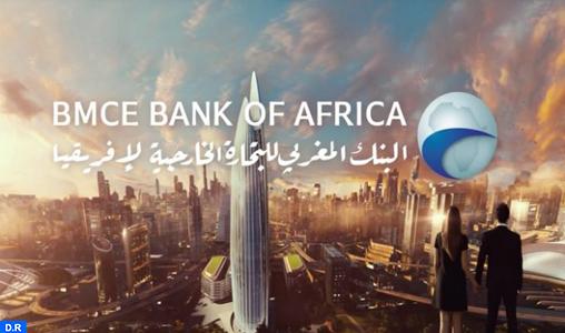 bmce-bank-of-africa
