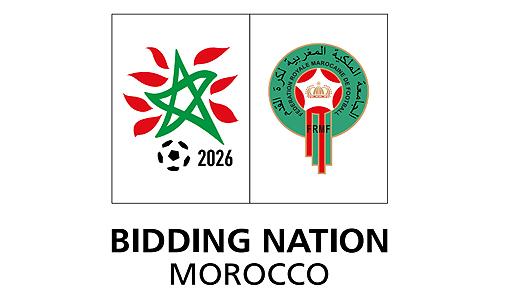 Logo-Bidding-Nation-Morocco
