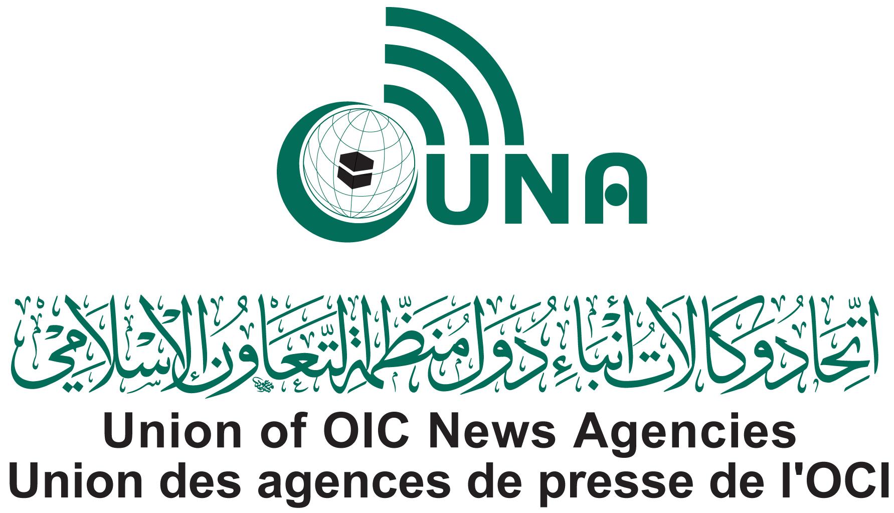 Union des Agences de Presse des Etats membres OCI
