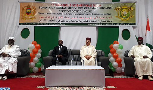 Abidjan colloque scientifique sur La doctrine Achaarite - M