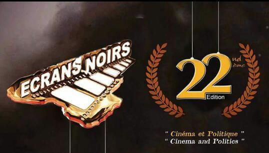 festival international de cinéma africain Écrans Noirs