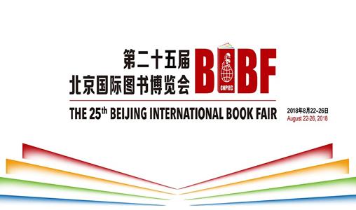 Salon international du Livre de Pékin 2018