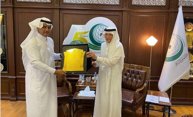 Entretien à Djeddah entre le Secrétaire général de l'OCI et le Directeur général de l'UNA