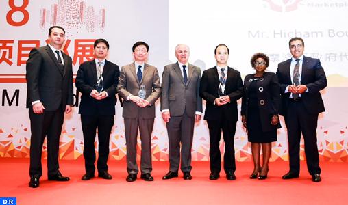 Pékin Meilleure agence africaine de promotion des investissements M